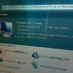 IMG_5249_2.jpg