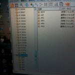 au_microSD2
