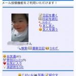 IMG_5249_3.jpg