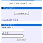 IMG_6807_5